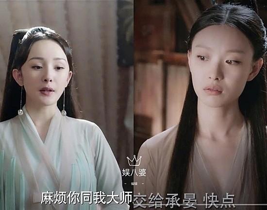Trịnh Sảng bị phát hiện diện lại đồ cũ của Dương Mịch trong phim Tân Thiện nữ u hồn-4