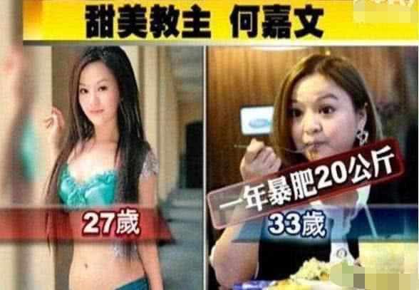 Sao nữ Đài Loan bị ung thư, sảy thai vì lạm dụng thuốc giảm cân-1