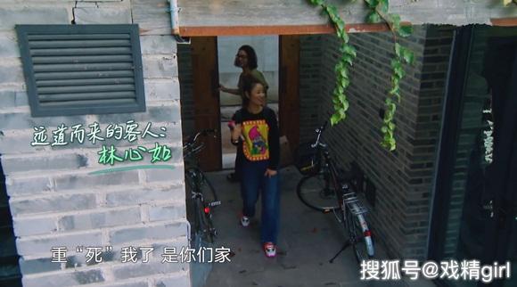 Giữa tin đồn rạn nứt, Lâm Tâm Như bất ngờ nói về đám cưới với Hoắc Kiến Hoa và nhận định thẳng thừng về ông xã-2