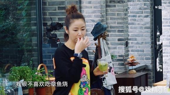 Giữa tin đồn rạn nứt, Lâm Tâm Như bất ngờ nói về đám cưới với Hoắc Kiến Hoa và nhận định thẳng thừng về ông xã-3