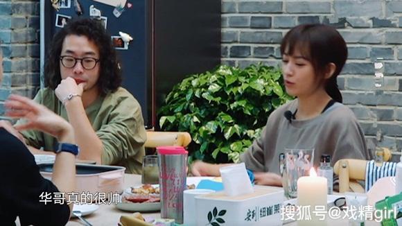 Giữa tin đồn rạn nứt, Lâm Tâm Như bất ngờ nói về đám cưới với Hoắc Kiến Hoa và nhận định thẳng thừng về ông xã-5