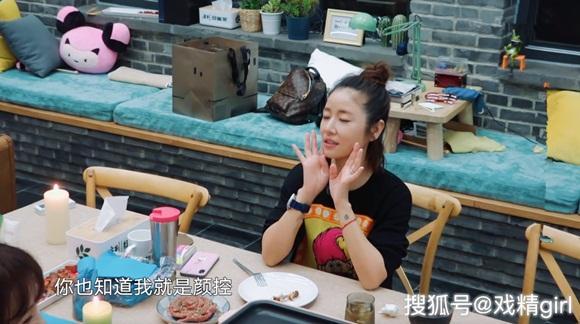 Giữa tin đồn rạn nứt, Lâm Tâm Như bất ngờ nói về đám cưới với Hoắc Kiến Hoa và nhận định thẳng thừng về ông xã-6