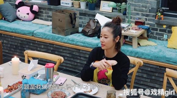 Giữa tin đồn rạn nứt, Lâm Tâm Như bất ngờ nói về đám cưới với Hoắc Kiến Hoa và nhận định thẳng thừng về ông xã-7