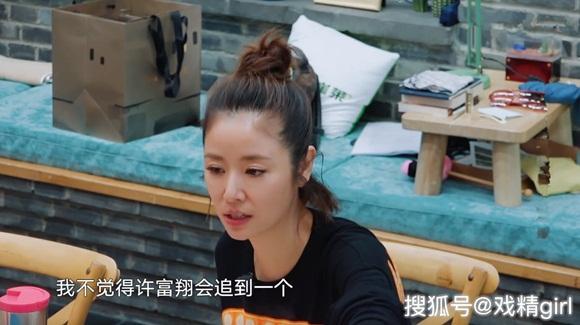 Giữa tin đồn rạn nứt, Lâm Tâm Như bất ngờ nói về đám cưới với Hoắc Kiến Hoa và nhận định thẳng thừng về ông xã-8