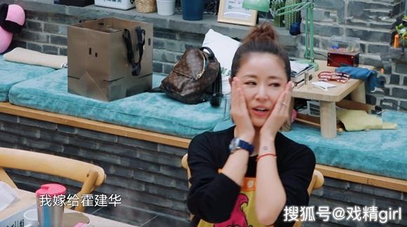 Giữa tin đồn rạn nứt, Lâm Tâm Như bất ngờ nói về đám cưới với Hoắc Kiến Hoa và nhận định thẳng thừng về ông xã-10