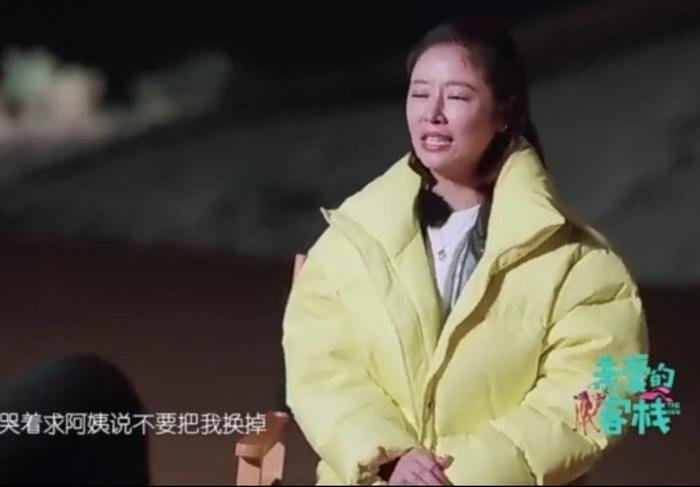 Lâm Tâm Như từng khóc lóc, van nài Quỳnh Dao đừng thay vai mình trong Hoàn Châu cách cách-1