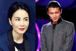 Tạ Đình Phong 4 lần cầu hôn Vương Phi, thiên hậu thẳng thừng tuyên bố 'đợi đến 60 tuổi'