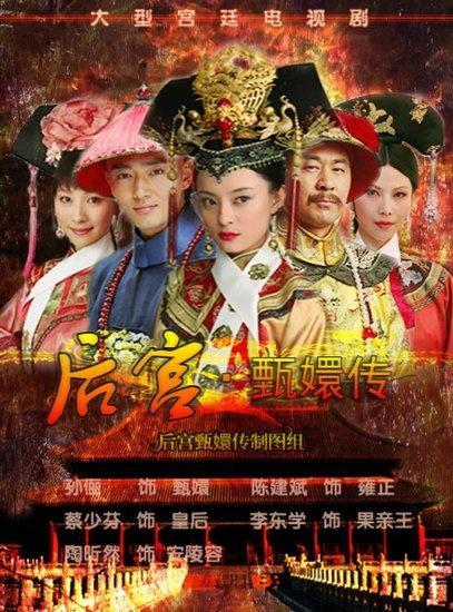 Những bộ phim truyền hình Hoa Ngữ vang danh ra cả quốc tế-1