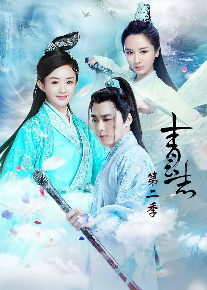 Những bộ phim truyền hình Hoa Ngữ vang danh ra cả quốc tế-5