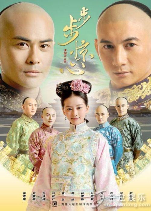 Những bộ phim truyền hình Hoa Ngữ vang danh ra cả quốc tế-7