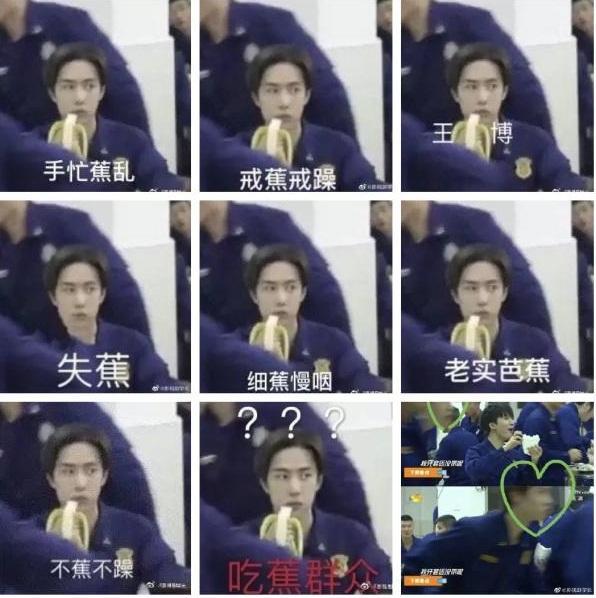 Dở khóc dở cười với Vương Nhất Bác: Chỉ ăn chuối, lười giặt túi, vồ ếch... cũng lên hotsearch Weibo-4