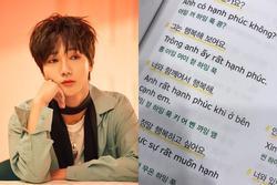Yesung (Super Junior) nhá hàng hình ảnh học tiếng Việt chuẩn bị cho màn chào hỏi fan Việt tại AAA 2019