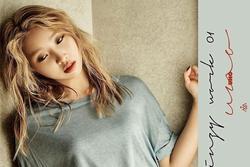 Minzy (2NE1) đệ đơn đình chỉ hợp đồng với công ty chủ quản, fan tiếc nuối cho một tài năng nhưng quá lận đận