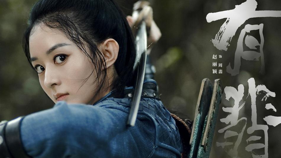 Triệu Lệ Dĩnh đẹp đến mấy vẫn phải lép vế trước Vương Nhất Bác trong teaser phim mới-3