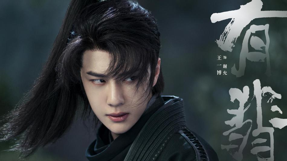 Triệu Lệ Dĩnh đẹp đến mấy vẫn phải lép vế trước Vương Nhất Bác trong teaser phim mới-4