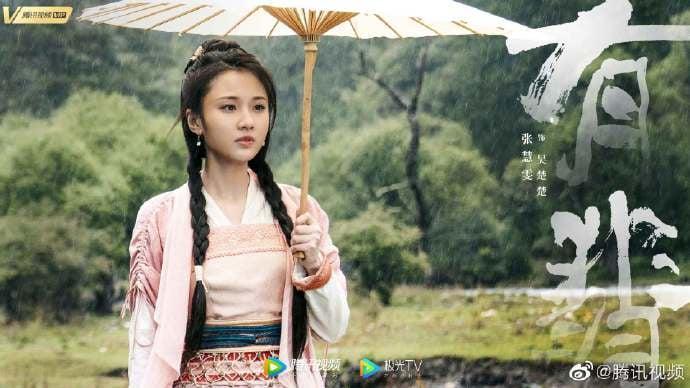 Triệu Lệ Dĩnh đẹp đến mấy vẫn phải lép vế trước Vương Nhất Bác trong teaser phim mới-5