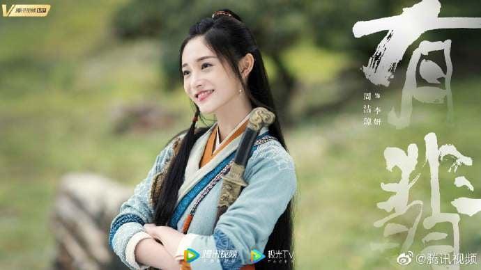 Triệu Lệ Dĩnh đẹp đến mấy vẫn phải lép vế trước Vương Nhất Bác trong teaser phim mới-6