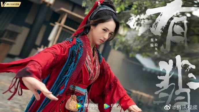 Triệu Lệ Dĩnh đẹp đến mấy vẫn phải lép vế trước Vương Nhất Bác trong teaser phim mới-7