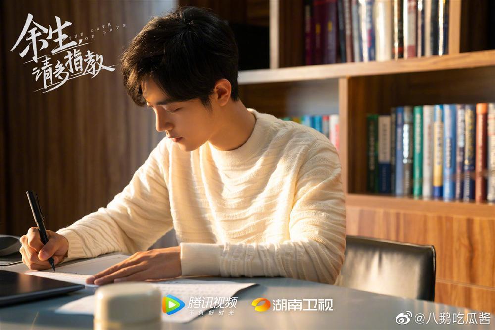 Phim của Dương Tử và Tiêu Chiến tung cảnh giường chiếu cực hot-3