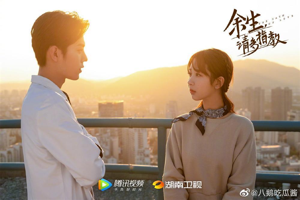 Phim của Dương Tử và Tiêu Chiến tung cảnh giường chiếu cực hot-4