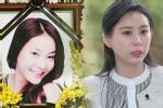 Cảnh sát bắt giữ nhân chứng duy nhất trong vụ án nữ diễn viên 'Vườn Sao Băng' tự tử vì bị cưỡng bức
