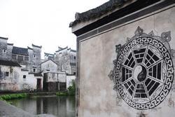 Thôn Bát Quái khó tìm đường ra ở Trung Quốc