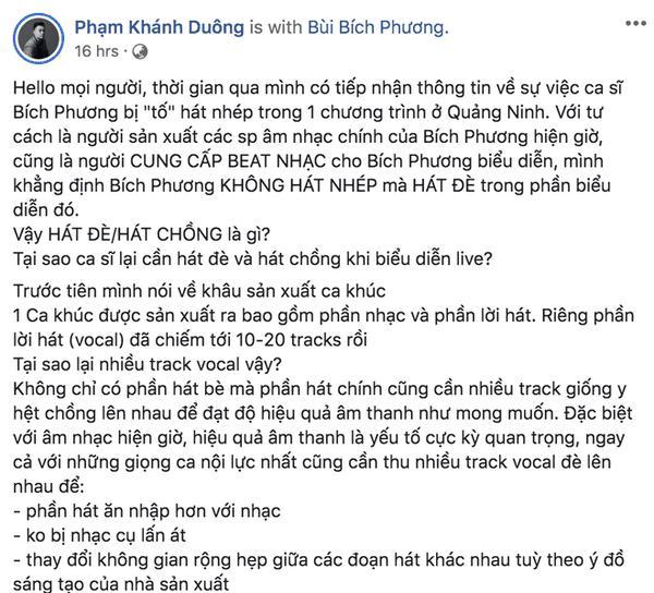 Bích Phương được cả showbiz Việt bênh vực sau nghi vấn hát nhép-4