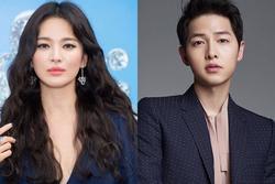 Song Hye Kyo và Song Joong Ki cùng lọt top 10 diễn viên Hàn được yêu thích nhất 2019