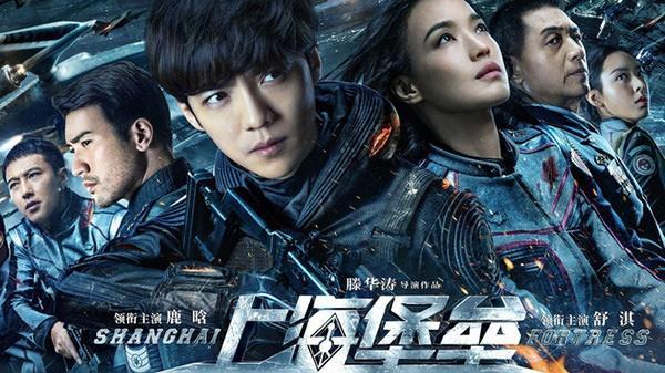 Idol Trung Quốc đóng phim điện ảnh: Người lập kỷ lục, kẻ bị chê thảm họa-1