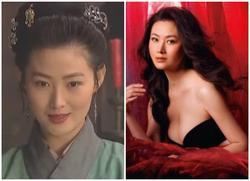 Chị dâu Võ Tòng và dàn mỹ nhân lẳng lơ phim 'Thủy Hử' 1988 giờ ra sao?
