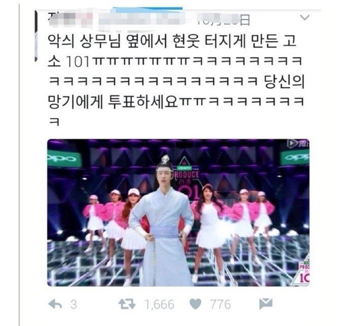 Khán giả Hàn phát cuồng Vương Nhất Bác sau khi xem Trần tình lệnh-10