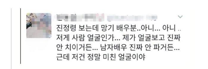Khán giả Hàn phát cuồng Vương Nhất Bác sau khi xem Trần tình lệnh-11