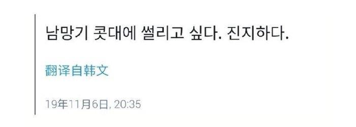Khán giả Hàn phát cuồng Vương Nhất Bác sau khi xem Trần tình lệnh-3