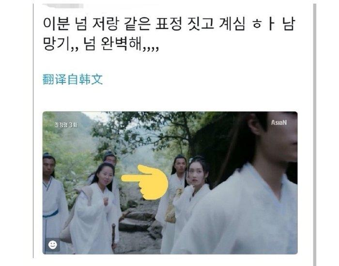 Khán giả Hàn phát cuồng Vương Nhất Bác sau khi xem Trần tình lệnh-4