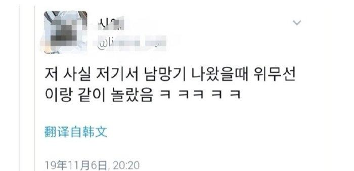 Khán giả Hàn phát cuồng Vương Nhất Bác sau khi xem Trần tình lệnh-7