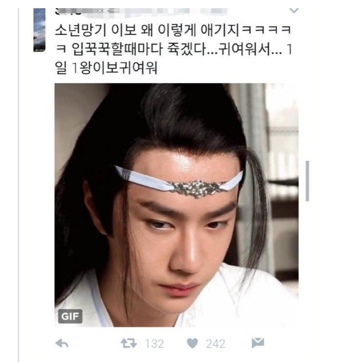 Khán giả Hàn phát cuồng Vương Nhất Bác sau khi xem Trần tình lệnh-9