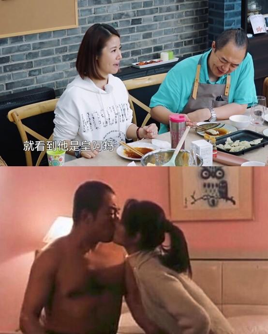 Lâm Tâm Như khó chịu khi quay cảnh hôn Hoàng A Mã Trương Thiết Lâm-1