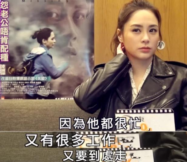 Chồng Chung Hân Đồng lộ video đi ăn với hotgirl dù luôn miệng khẳng định bận không có thời gian sinh con với vợ-4