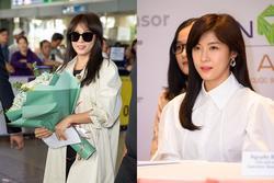 Mỹ nhân Hàn Quốc Ha Ji Won tham dự sự kiện ở Việt Nam