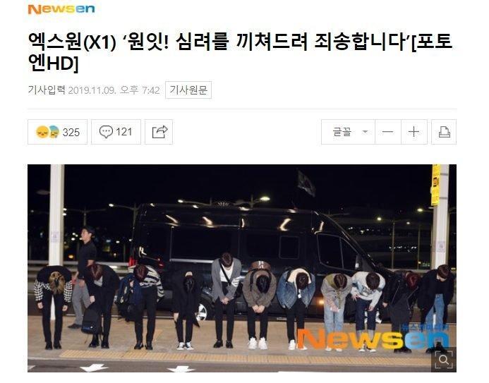Cúi đầu xin lỗi, Knet nói gì về từng thành viên X1: Kim Yo Han - Kim Woo Seok gây sốt!-4