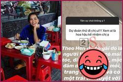H'Hen Niê tiết lộ dự đoán về tân Hoa hậu Hoàn vũ Việt Nam 2019