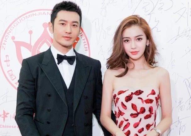 Huỳnh Hiểu Minh lên tiếng về nghi vấn ly hôn với Angelababy: Tôi đã làm sáng tỏ nhiều lần nhưng tin đồn vẫn bị lan truyền-1