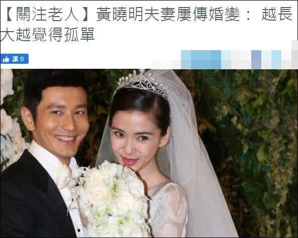 Huỳnh Hiểu Minh lên tiếng về nghi vấn ly hôn với Angelababy: Tôi đã làm sáng tỏ nhiều lần nhưng tin đồn vẫn bị lan truyền-2