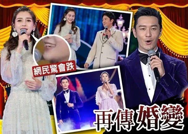 Huỳnh Hiểu Minh lên tiếng về nghi vấn ly hôn với Angelababy: Tôi đã làm sáng tỏ nhiều lần nhưng tin đồn vẫn bị lan truyền-4