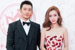 Huỳnh Hiểu Minh lên tiếng về nghi vấn ly hôn với Angelababy: 'Tôi đã làm sáng tỏ nhiều lần nhưng tin đồn vẫn bị lan truyền'