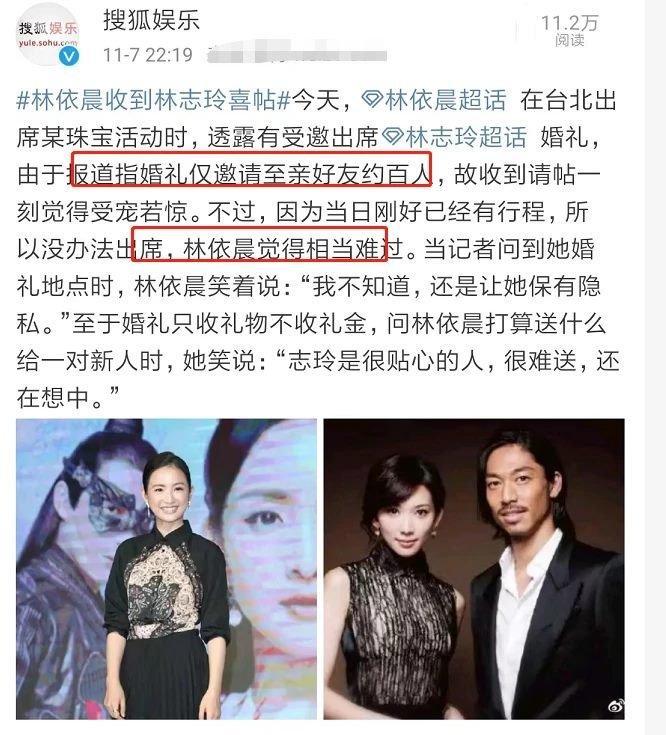 Lâm Chí Linh hoãn đám cưới vì không chọn được địa điểm thích hợp?-2