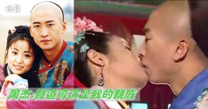 Triệu Lệ Dĩnh, Dương Tử và dàn mỹ nhân Hoa ngữ dành nụ hôn đầu trên màn ảnh cho ai?-2