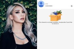 CL gặp sự cố mất nội dung kênh YouTube ngay sau khi rời YG Entertainment
