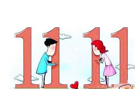 Nguồn gốc và ý nghĩa của Ngày độc thân 11/11