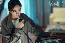 Loạt phim truyền hình Hoa ngữ được mong chờ trong 2020